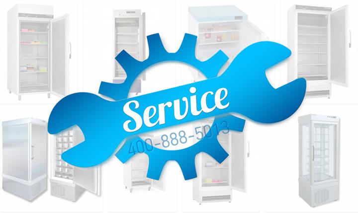 实验室冰箱售后维修服务支持