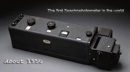 世界上最古老的可见分光光度计