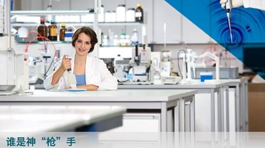 移液器定容 吸液 排液步骤以及养护方法