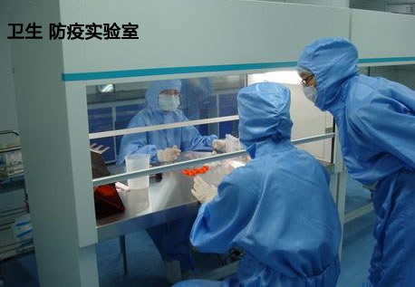 卫生防疫站实验室需要哪些仪器设备?