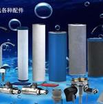 实验室超纯水实验室纯水机耗材