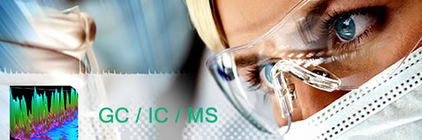 GC IC MS用超纯水