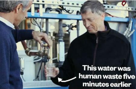 人体排泄物5分钟被过滤为可饮用的水?