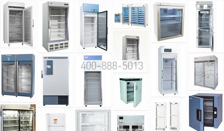 实验室冰箱产品或服务案例