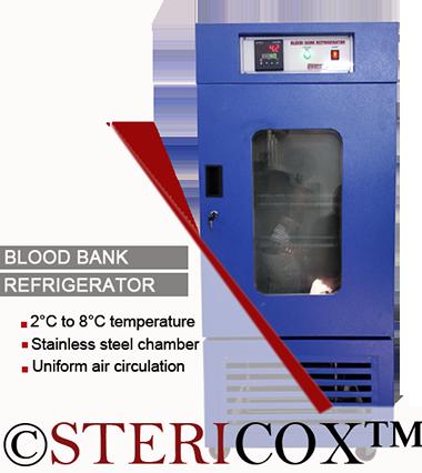 stericox 2-8℃低温冰箱